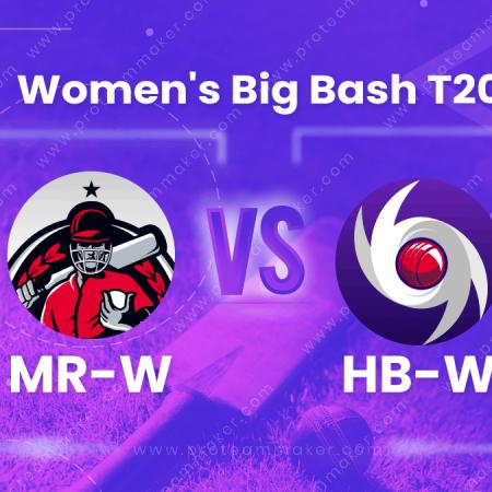 MLRW vs HBHW 2ND Match Prediction