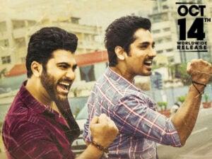 Review of Maha Samudram – Predictable Gangster Drama