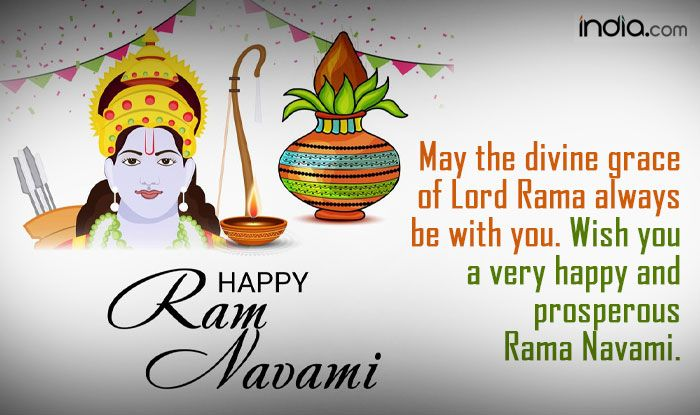 Ram Navami 2021: Wishes, Greetings, Whatsapp Status, Images And Status You Can Share With Your Loved Ones